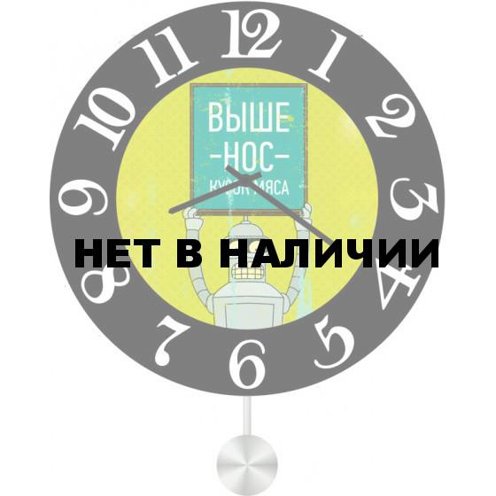 Настенные часы SvS 4512575