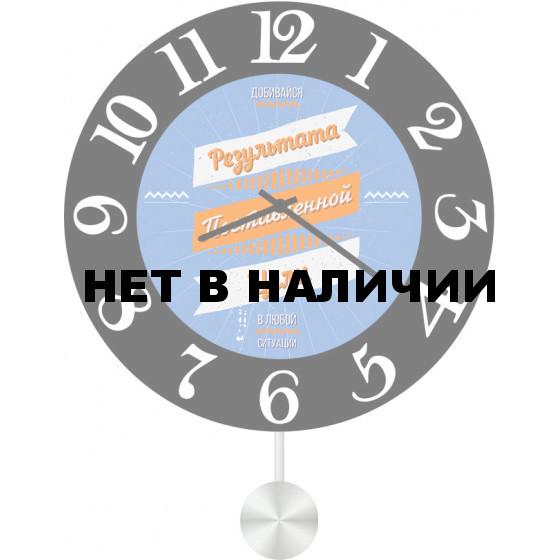 Настенные часы SvS 4512581