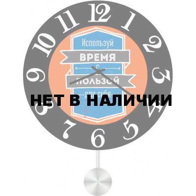 Настенные часы SvS 4512586