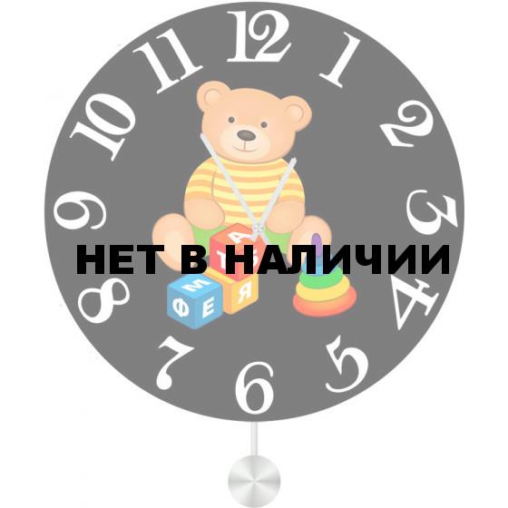 Настенные часы SvS 4512646