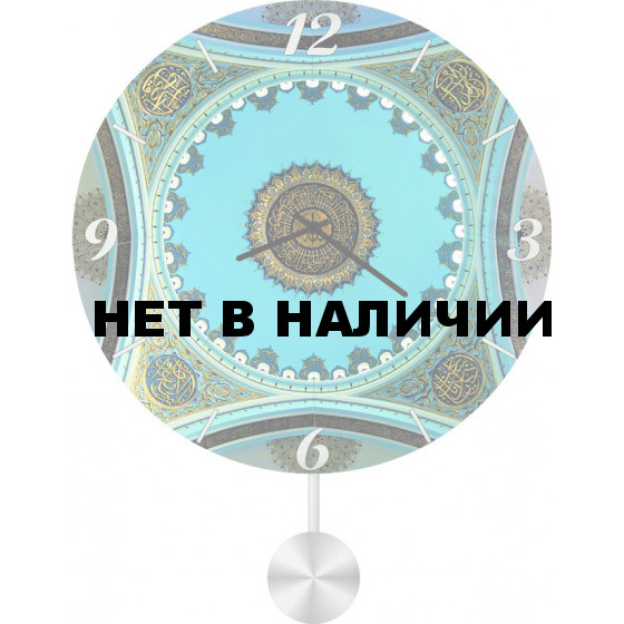 Настенные часы SvS 4512664