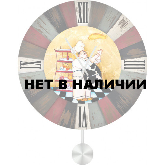 Настенные часы SvS 4512687