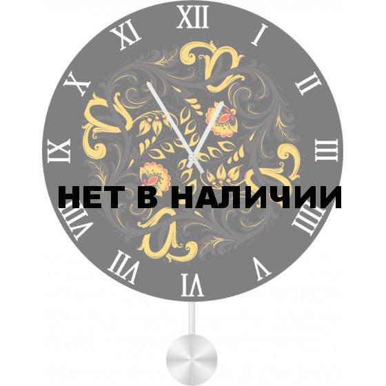 Настенные часы SvS 4512839