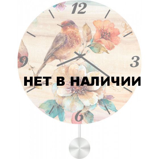 Настенные часы SvS 4512842
