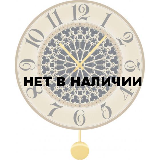 Настенные часы SvS 4512899