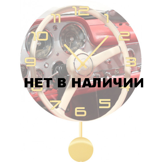 Настенные часы SvS 5011998