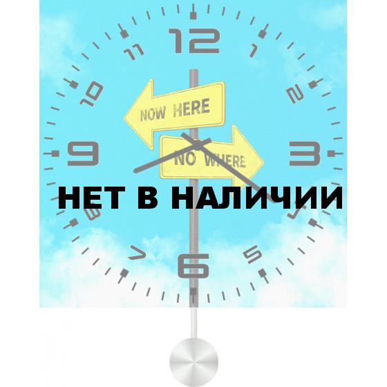 Настенные часы SvS 5012436