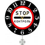 Настенные часы SvS 5012543