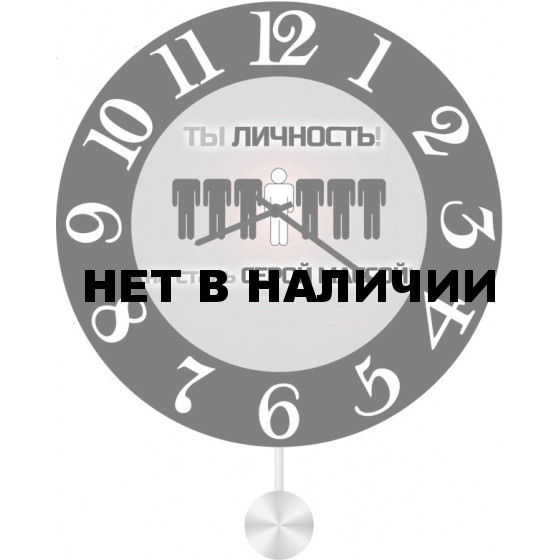 Настенные часы SvS 5012571