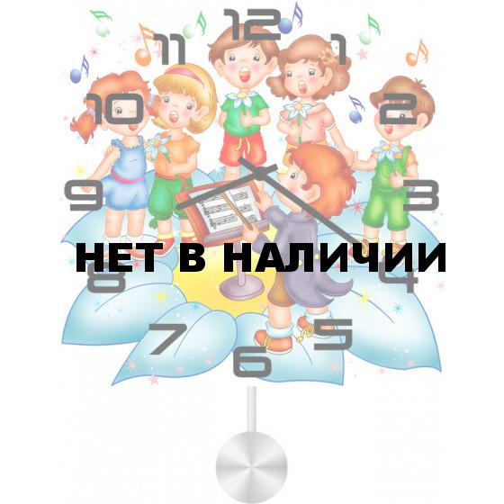 Настенные часы SvS 5012627