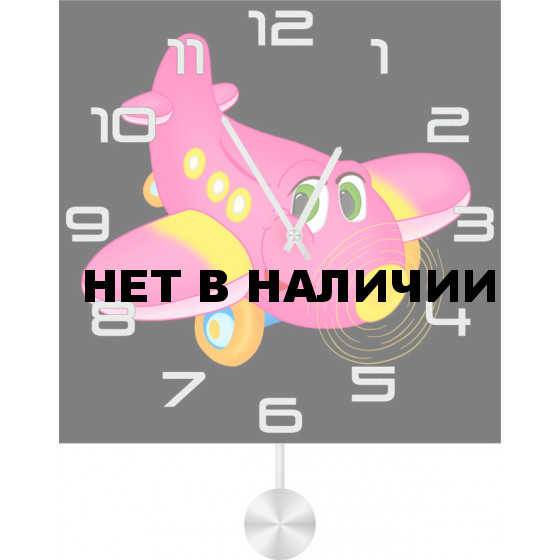 Настенные часы SvS 5012634