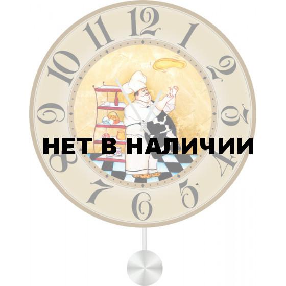 Настенные часы SvS 5012686