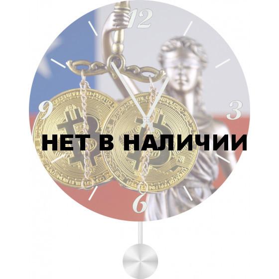 Настенные часы SvS 5511913