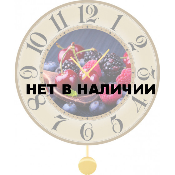 Настенные часы SvS 5512162