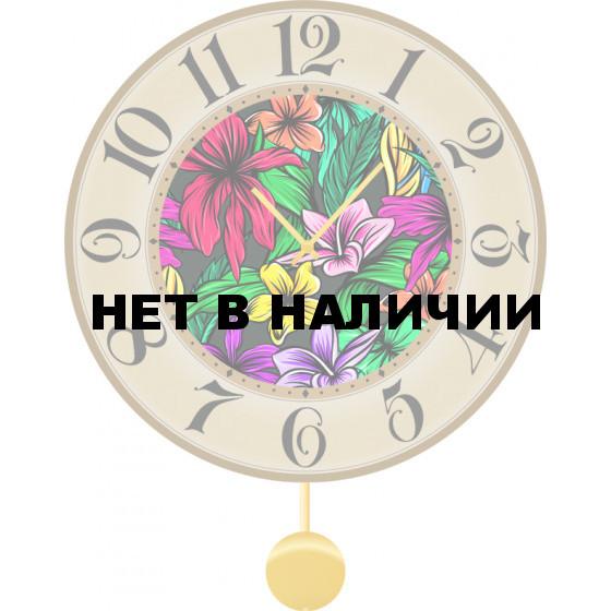 Настенные часы SvS 5512224
