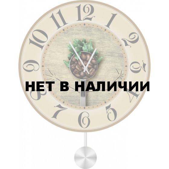 Настенные часы SvS 5512253