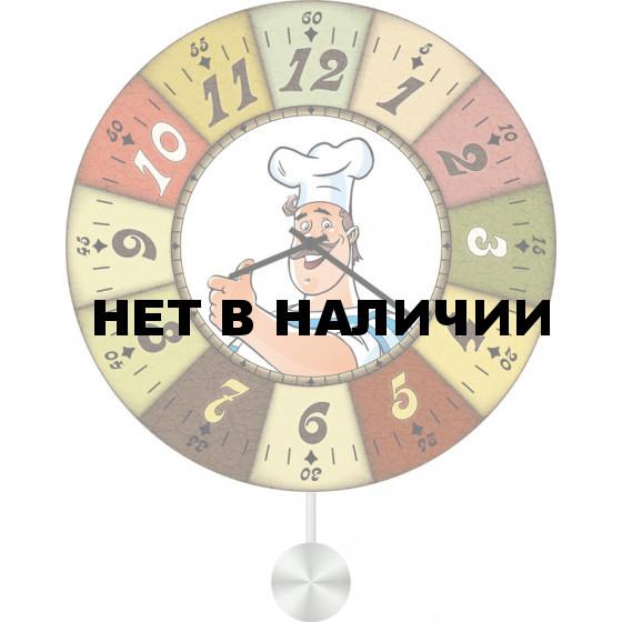 Настенные часы SvS 5512324