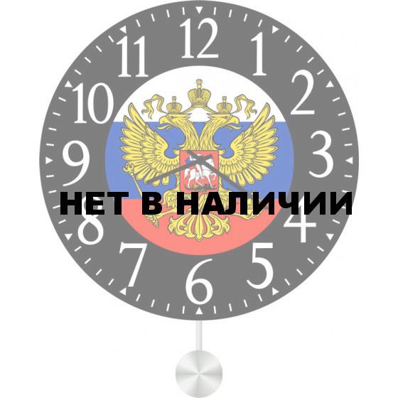 Настенные часы SvS 5512329