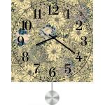 Настенные часы SvS 5512422