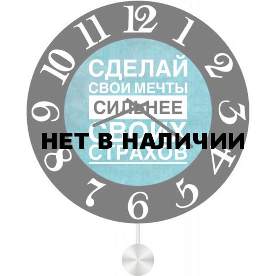 Настенные часы SvS 5512562