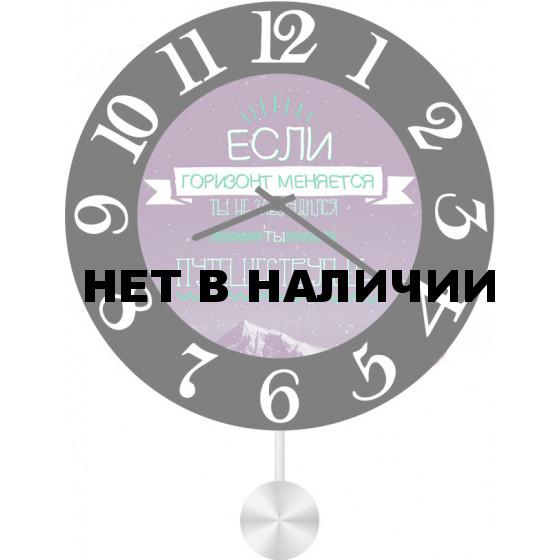 Настенные часы SvS 5512578