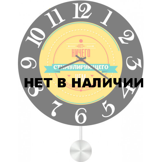 Настенные часы SvS 5512582