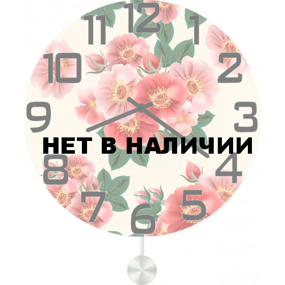 Настенные часы SvS 5512775
