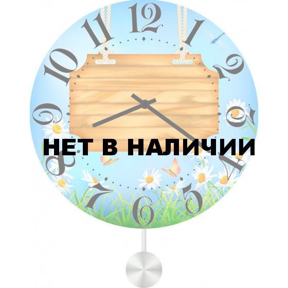 Настенные часы SvS 5512779
