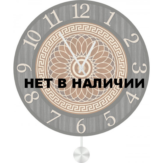 Настенные часы SvS 5512917