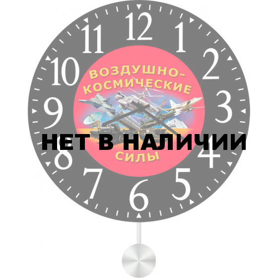 Настенные часы SvS 6012346