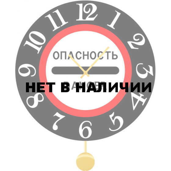 Настенные часы SvS 6012542