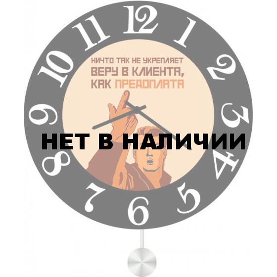 Настенные часы SvS 6012576