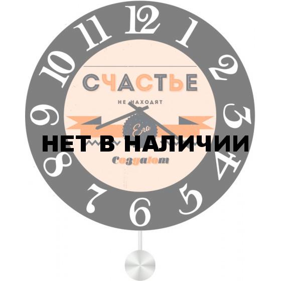 Настенные часы SvS 6012580