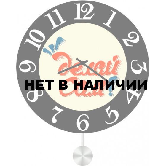 Настенные часы SvS 6012585