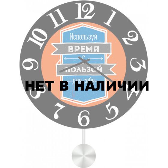 Настенные часы SvS 6012586