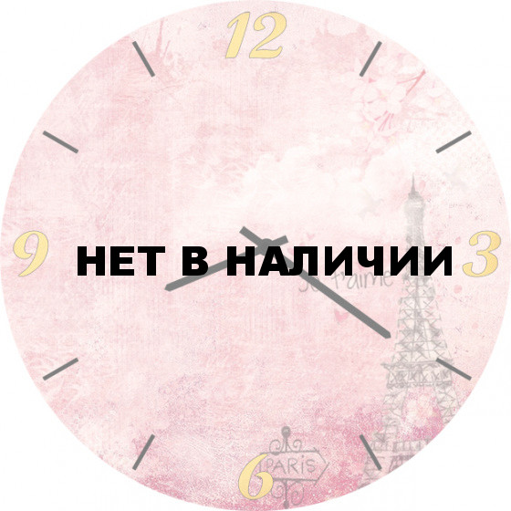 Настенные часы SvS 3002261