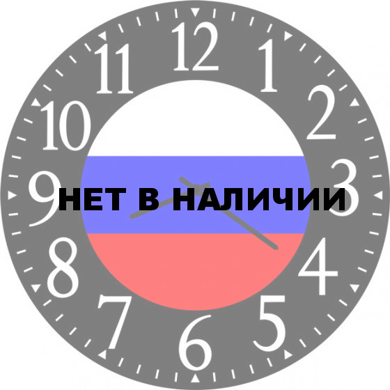 Настенные часы SvS 3002331