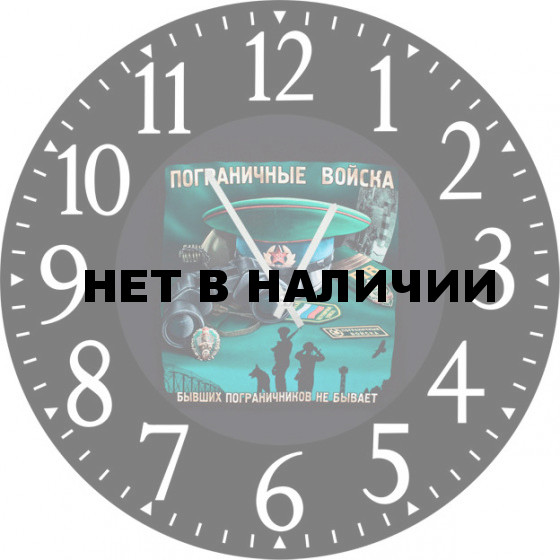Настенные часы SvS 3002348