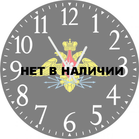 Настенные часы SvS 3002370