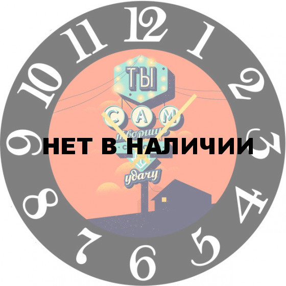 Настенные часы SvS 3002574