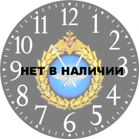 Настенные часы SvS 3502360