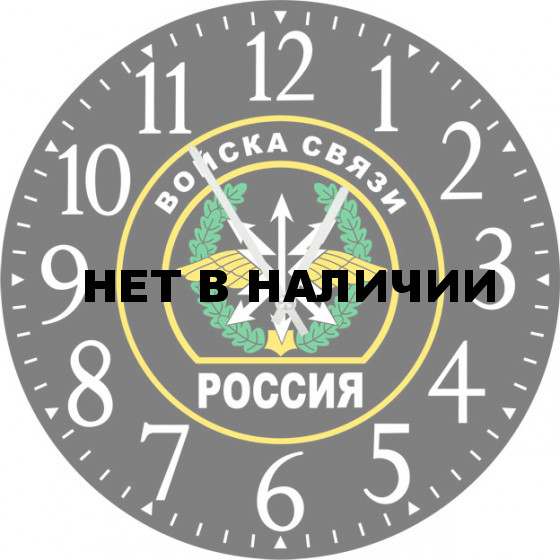 Настенные часы SvS 3502371