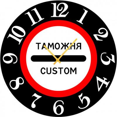 Настенные часы SvS 3502541