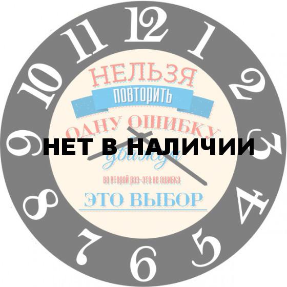 Настенные часы SvS 3502579