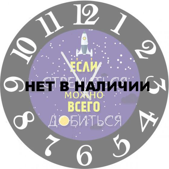 Настенные часы SvS 3502584