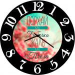 Настенные часы SvS 3502588