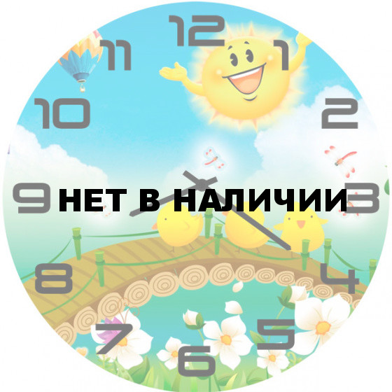 Настенные часы SvS 3502650