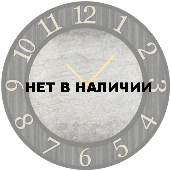 Настенные часы SvS 4002190