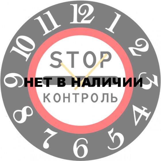 Настенные часы SvS 4002543