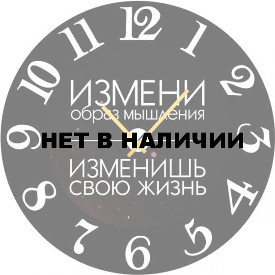 Настенные часы SvS 4002559